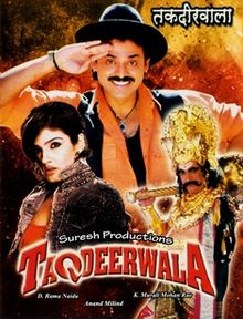 Taqdeerwala - Songs Lyrics in Hindi & English with Videos
