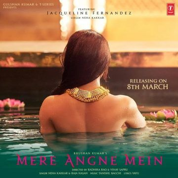 Jacqueline in mere angne mein 2.0